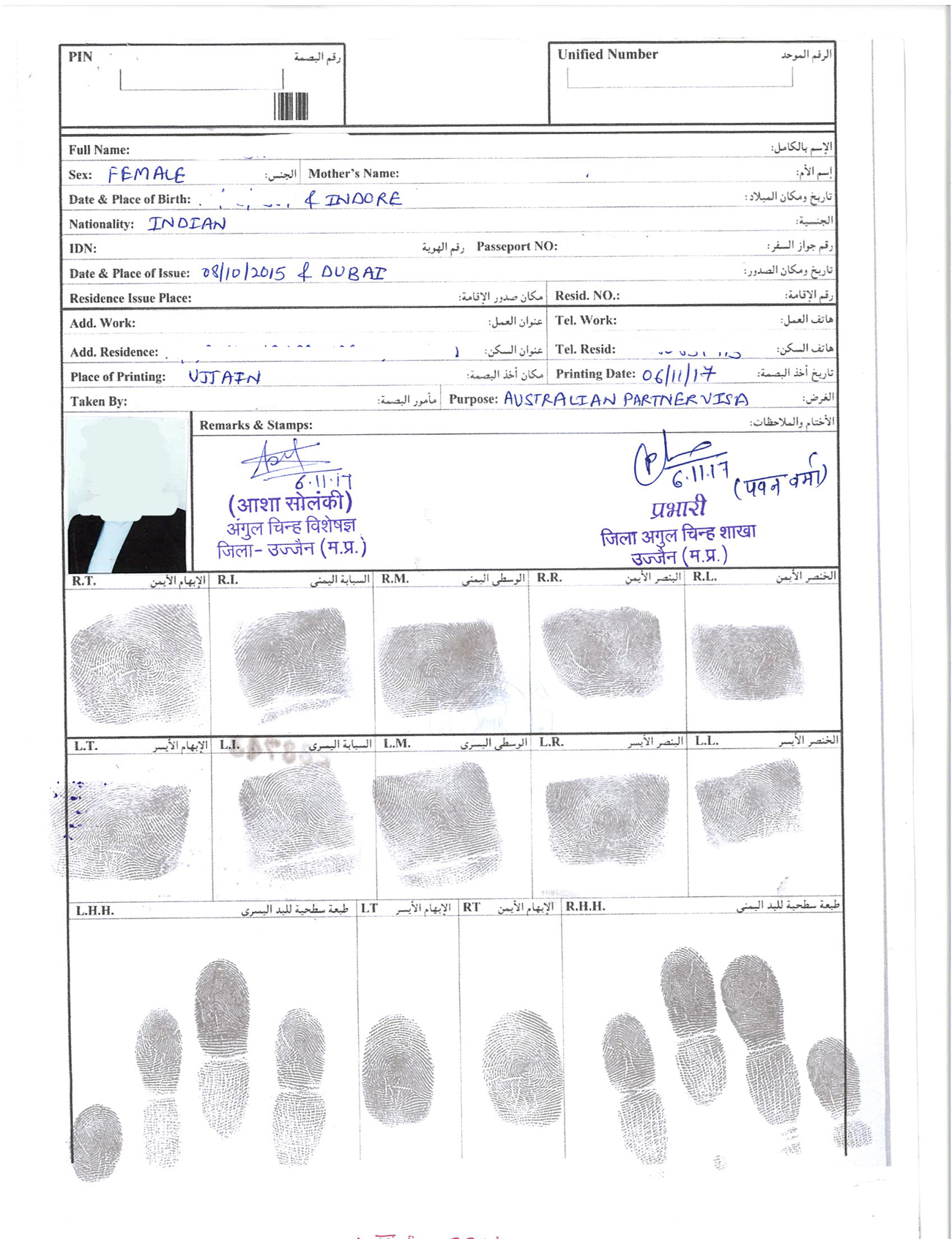 visaprocessUAE: Police Clearance Certificate (PCC) from